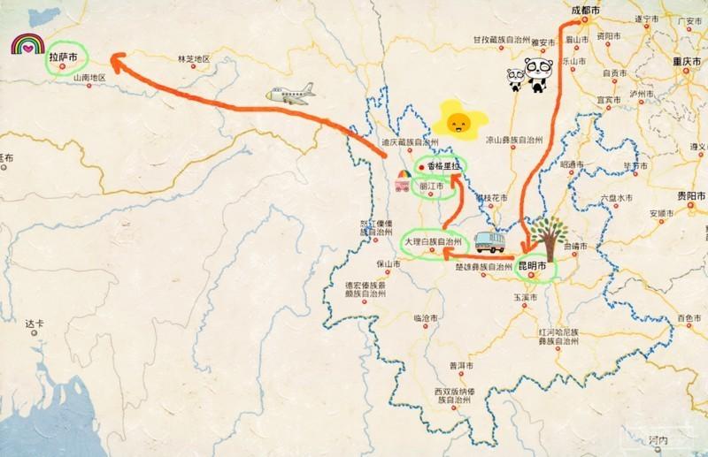 西安到杭州飞机多久