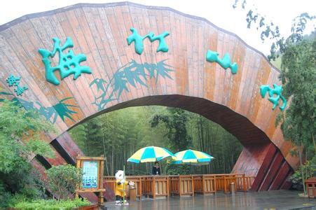 溧阳南山竹海生态旅游区