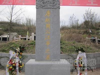河北省秦皇岛市肖汪华