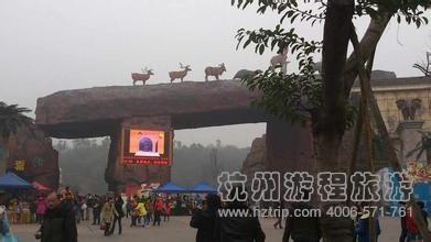 重庆市永川石笋山风景区