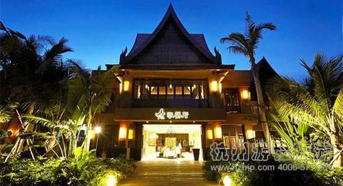 杭州径山红树林度假世界将于2017年开业