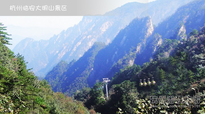 临安旅游景点图片列表_临安旅游图片_临安风景图片_游